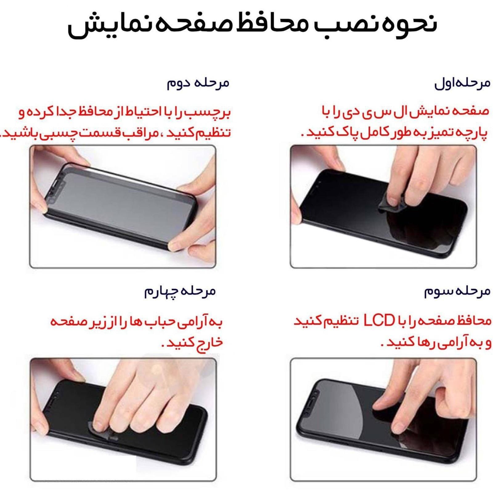 محافظ صفحه نمایش سرامیکی کوالا مدل CER-CL01 مناسب برای گوشی موبایل موتورولا Moto G9 Play