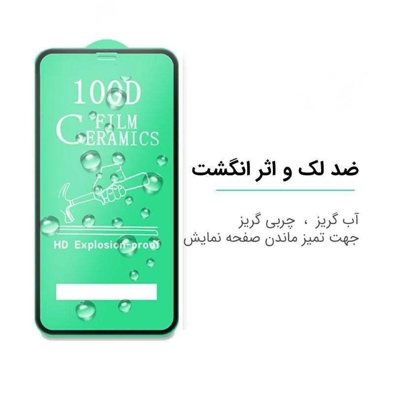 محافظ صفحه نمایش مدل st10 مناسب برای گوشی موبایل هوآوی Y8P